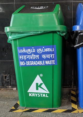 Biodegradable Waste Bin at Chennai Train Station