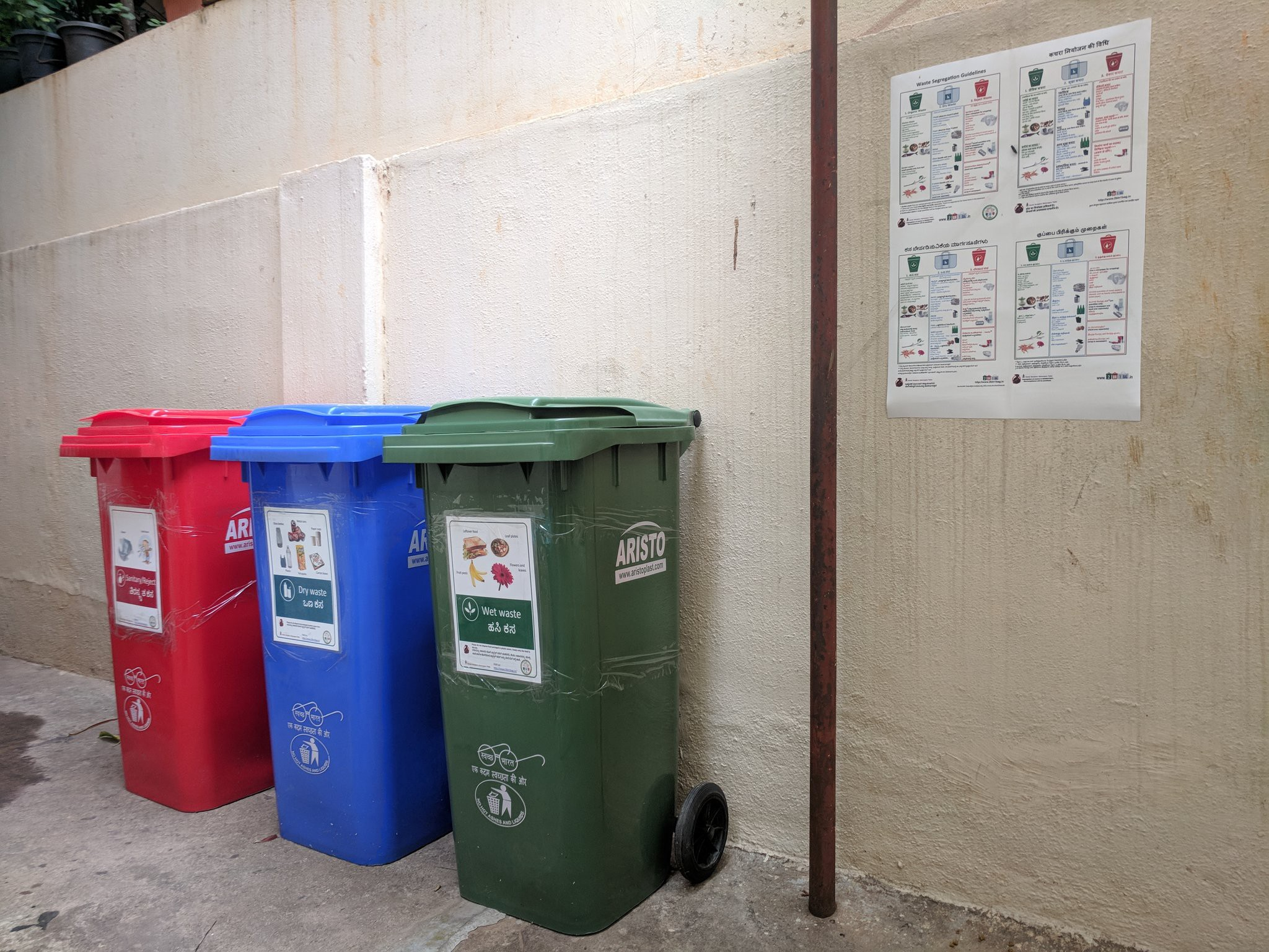 3-Way Segregated Bins at our Bangalore Apartment